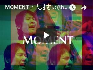 MOMENT/大財志郎(the MoonStar)