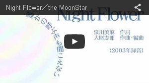 Night Flower/the MoonStar
